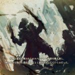 SoulCalibur VI Story Mode Screen 14