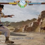 SoulCalibur VI Story Mode Screen 22