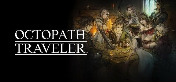 Octopath Traveler Cheats