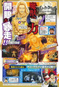 Black Clover Quartet Knights Vetto Scan