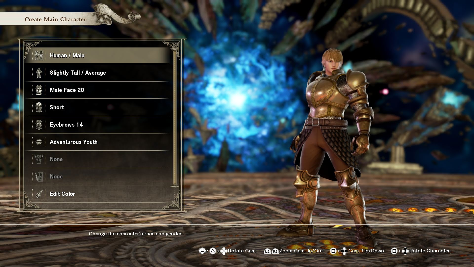 Soulcalibur VI Screen 26