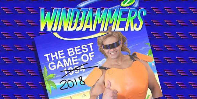 Windjammer Banner