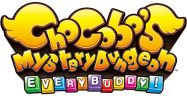 Chocobo's Mystery Dungeon Every Buddy! Logo