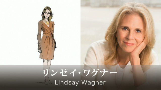 Death Stranding Lindsay Wagner's Character