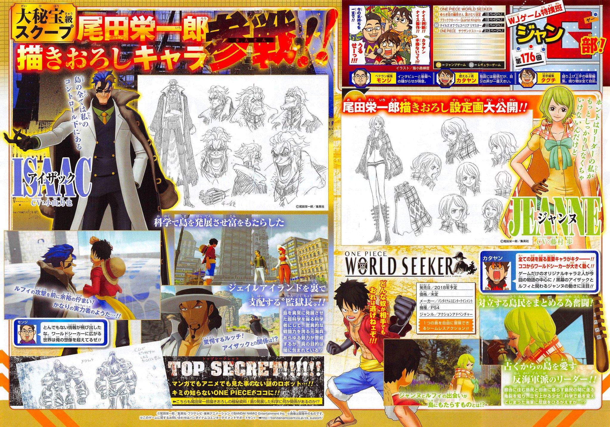 One Piece World Seeker Scan