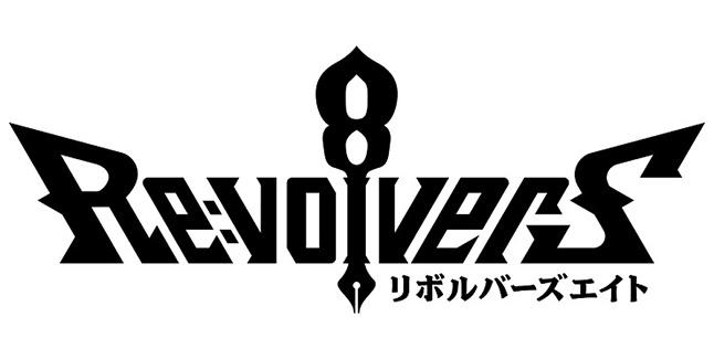 Revolvers8 Logo