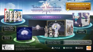 Tales of Vesperia Definitive Edition Anniversary Edition