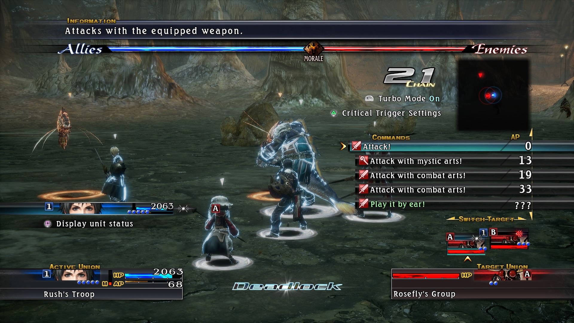 The Last Remnant Remastered Screen 7