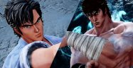 Jump Force Ryo and Kenshiro Banner
