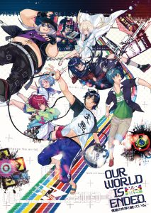 Our World is Ended Key Art