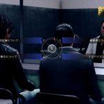 Project Judge Screen 19