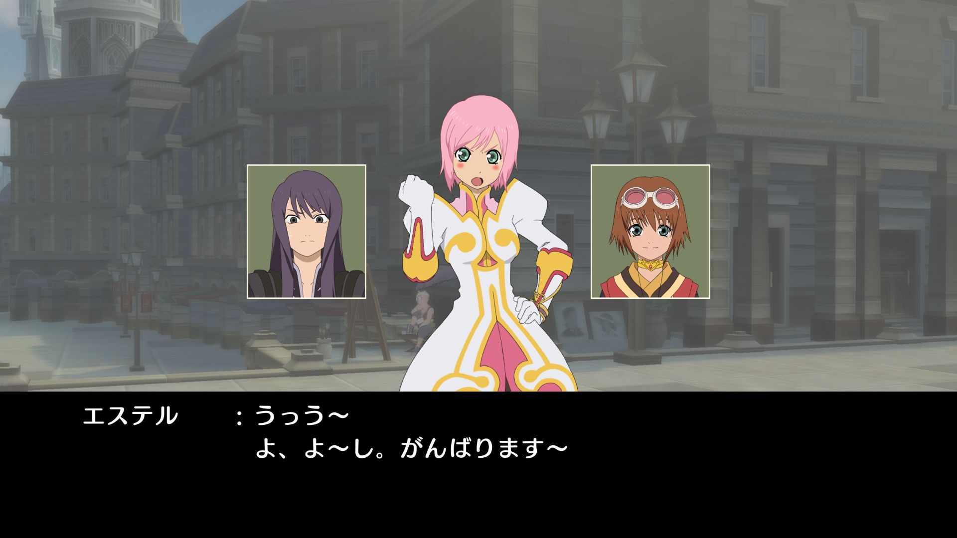 Tales of Vesperia Definitive Edition Screen 10