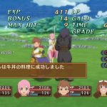Tales of Vesperia Definitive Edition Screen 14