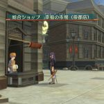 Tales of Vesperia Definitive Edition Screen 18