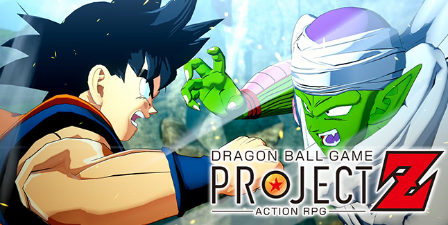 Dragon Ball Game Project Z Banner