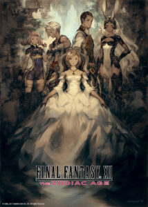 Final Fantasy XII The Zodiac Age New Artwork by Akihiko Yoshida