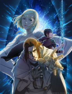 Final Fantasy XV Episode Ardyn Prologue Key Art