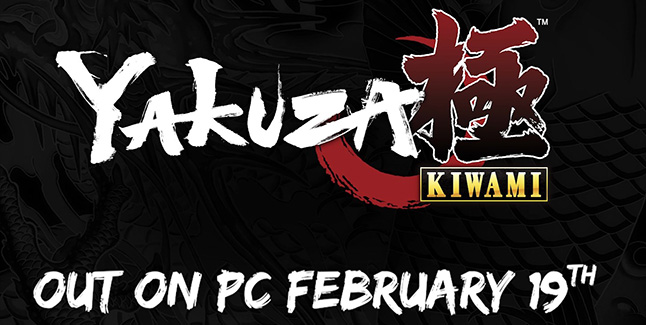 Yakuza Kiwami for PC Logo