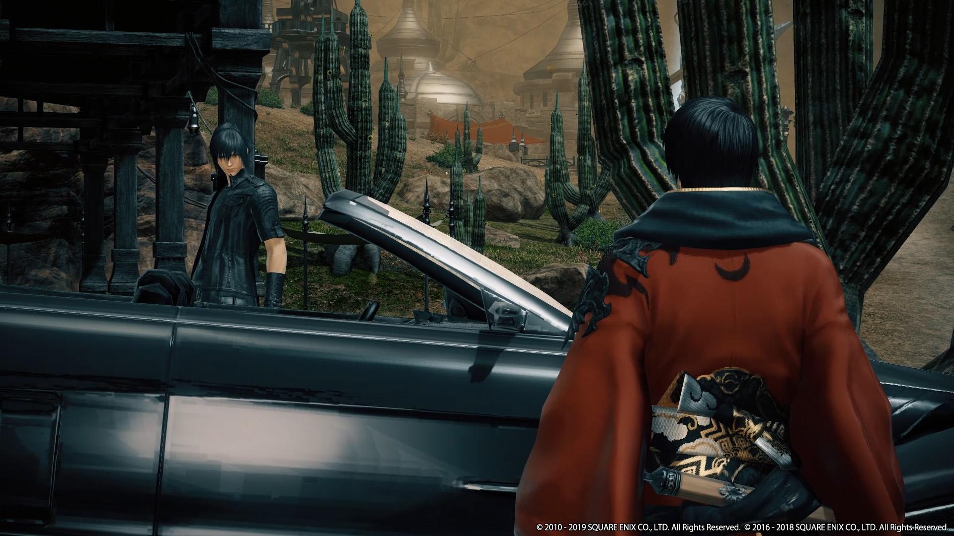 Final Fantasy XIV x Final Fantasy XV Collaboration Screen 1