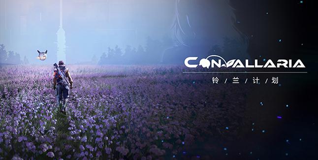 Convallaria Banner