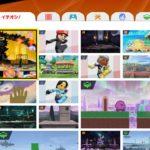 Super Smash Bros Ultimate DLC Screen 20