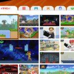 Super Smash Bros Ultimate DLC Screen 21