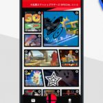 Super Smash Bros Ultimate DLC Screen 23