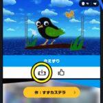 Super Smash Bros Ultimate DLC Screen 24
