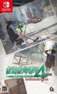 Disaster Report 4 Plus Summer Memories for Switch Boxart