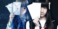 Root Letter Last Answer Banner