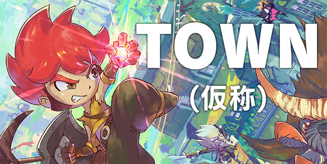Town Game Freak Banner