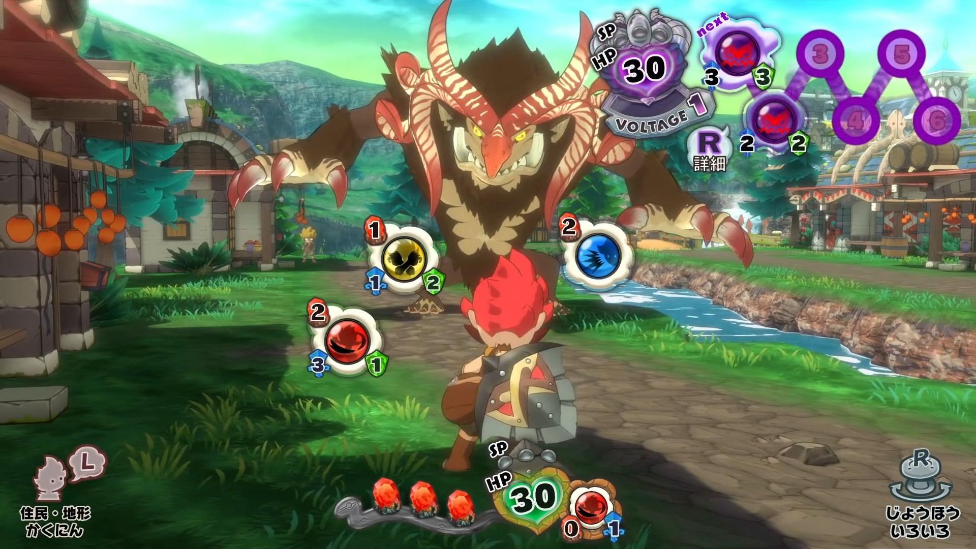 Town Game Freak Old Screenshot
