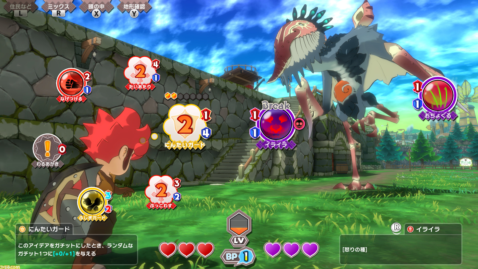 Town Game Freak Screenshot