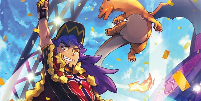Pokemon Sword and Shield Banner