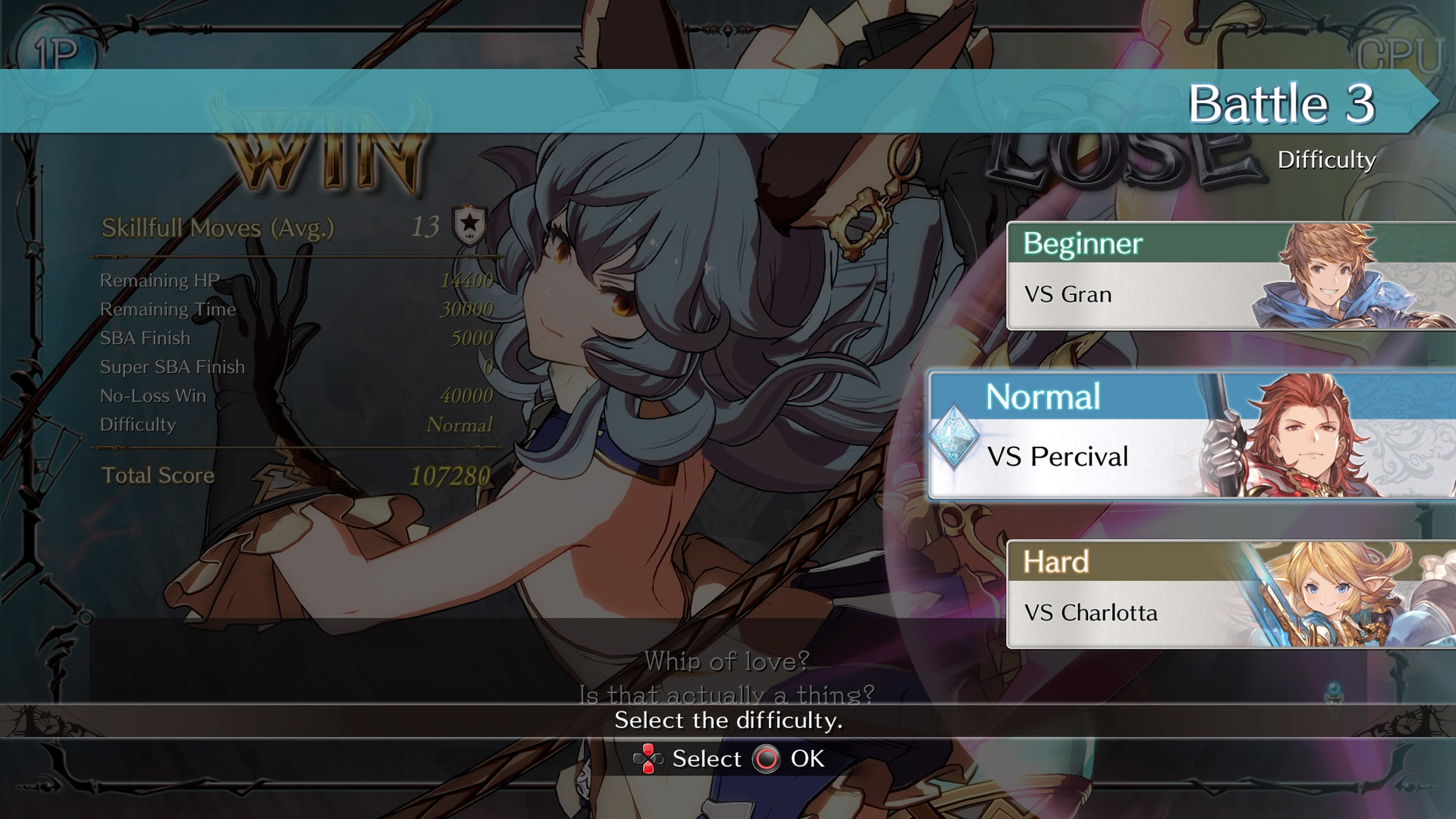 Granblue Fantasy Versus Screen 12
