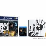 Limited Edition Death Stranding PS4 Pro Bundle Image 5