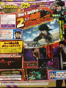 My Hero One's Justice 2 Scan
