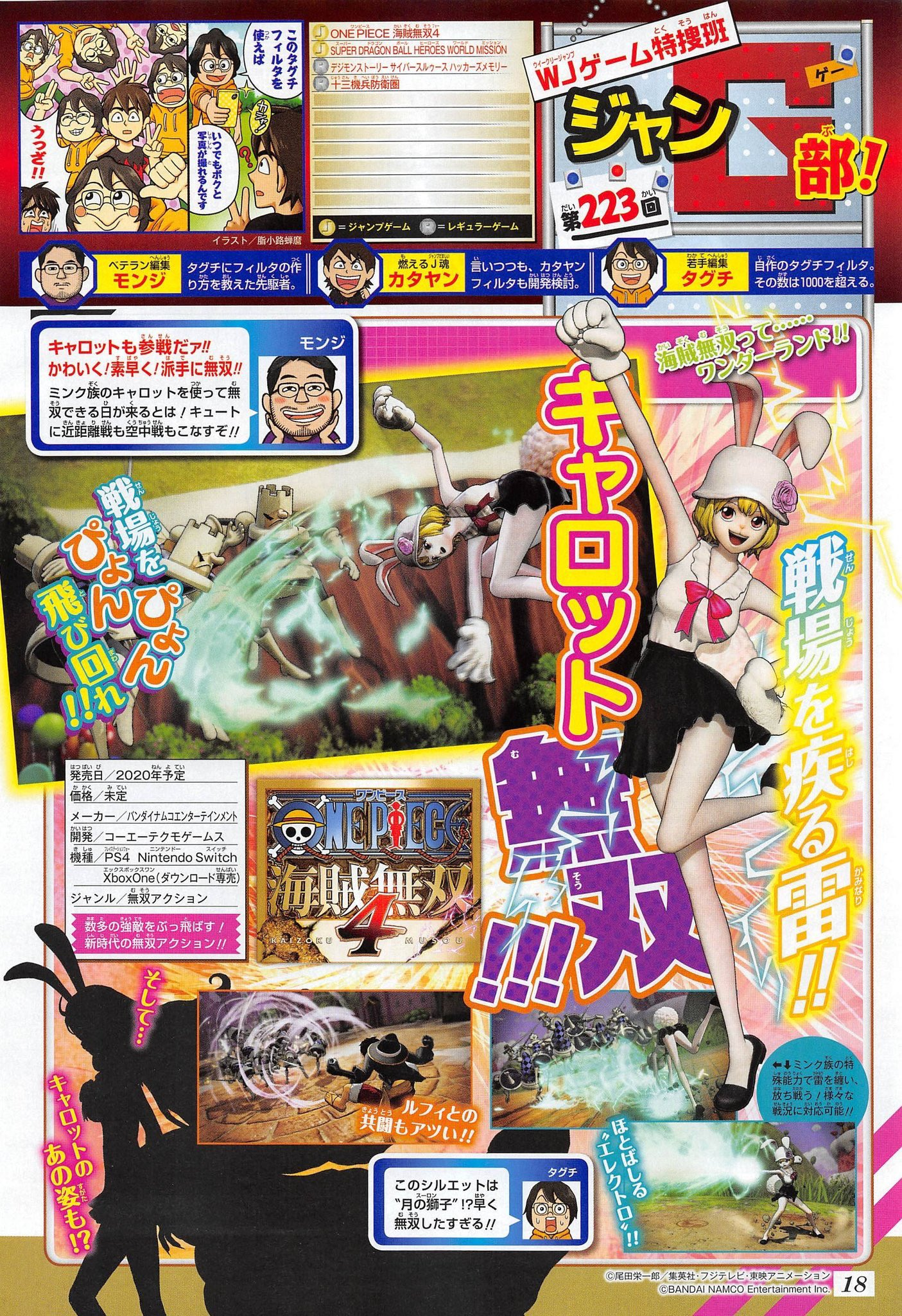 One Piece Pirate Warriors 4 Carrot Scan