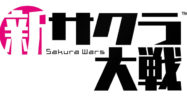 Project Sakura Wars Logo