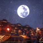 Shenmue III Screen 6