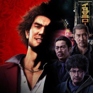 Yakuza Like a Dragon Key Art