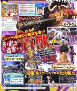 One Piece Pirate Warriors 4 Scan