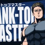 One Punch Man A Hero Nobody Knows Tank-Top Master