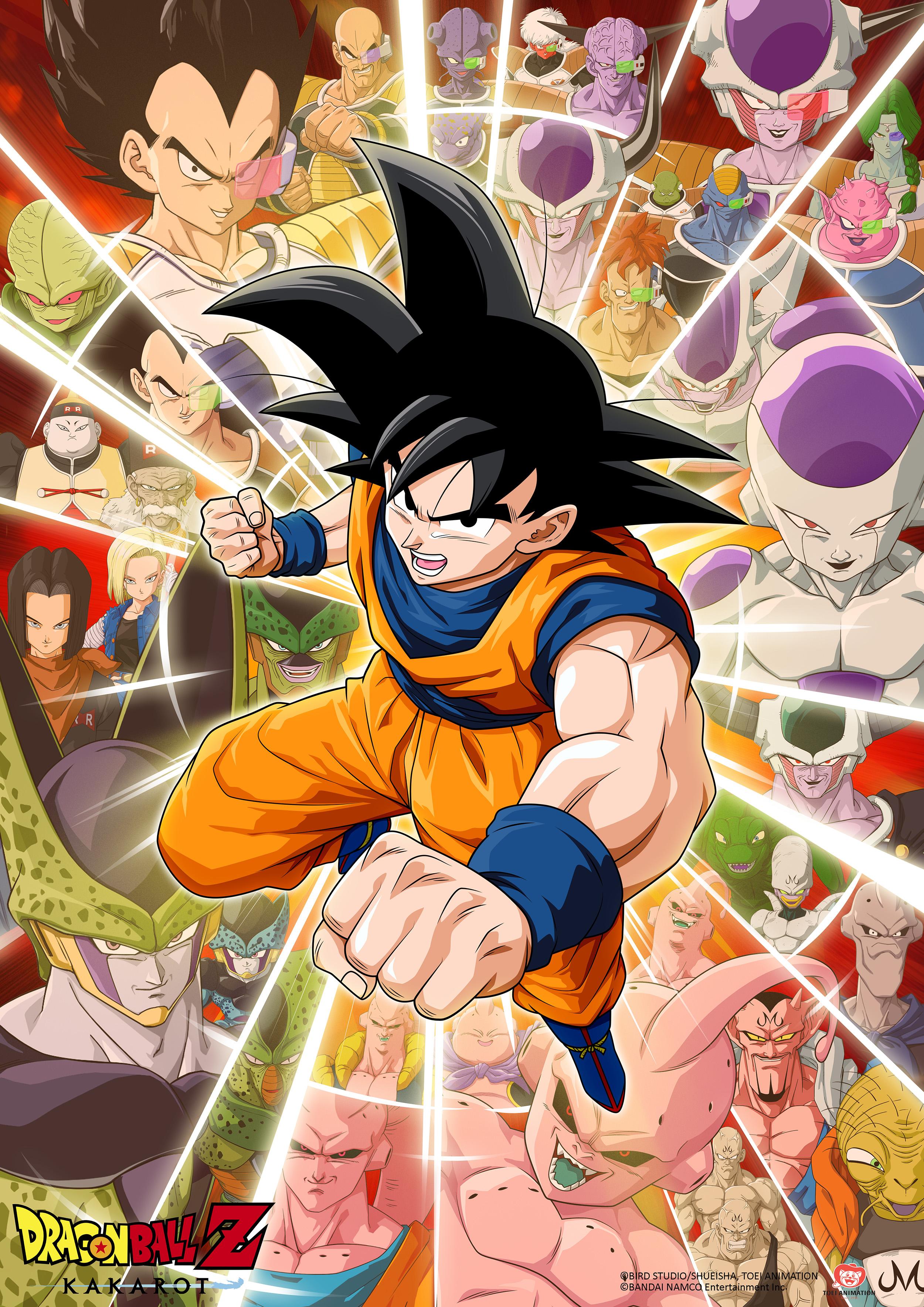 Dragon Ball Z Kakarot Key Visual