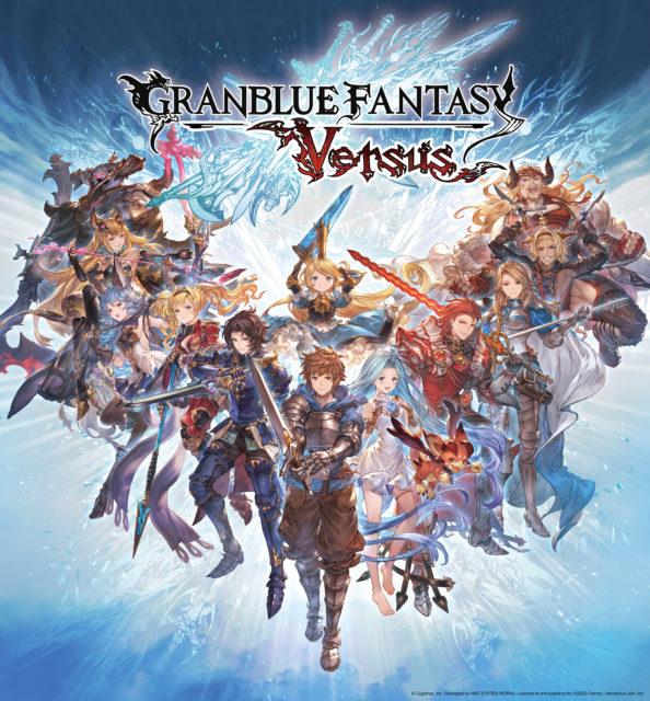 Granblue Fantasy Versus Key Art