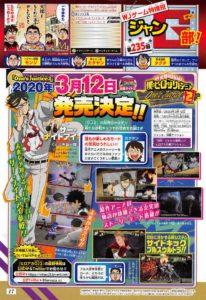 My Hero One's Justice 2 Japan Release Date - Sir Nighteye Scan