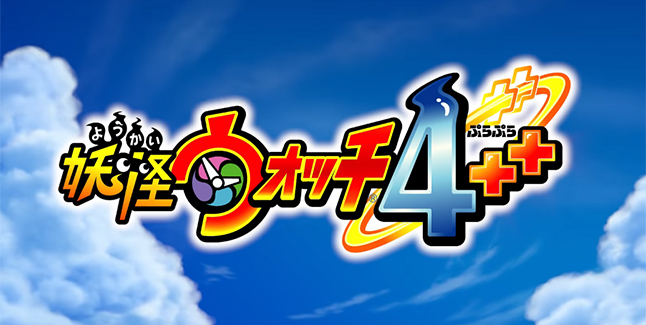 Yo-kai Watch 4++ Logo