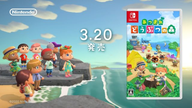 Animal Crossing New Horizons Promo Image