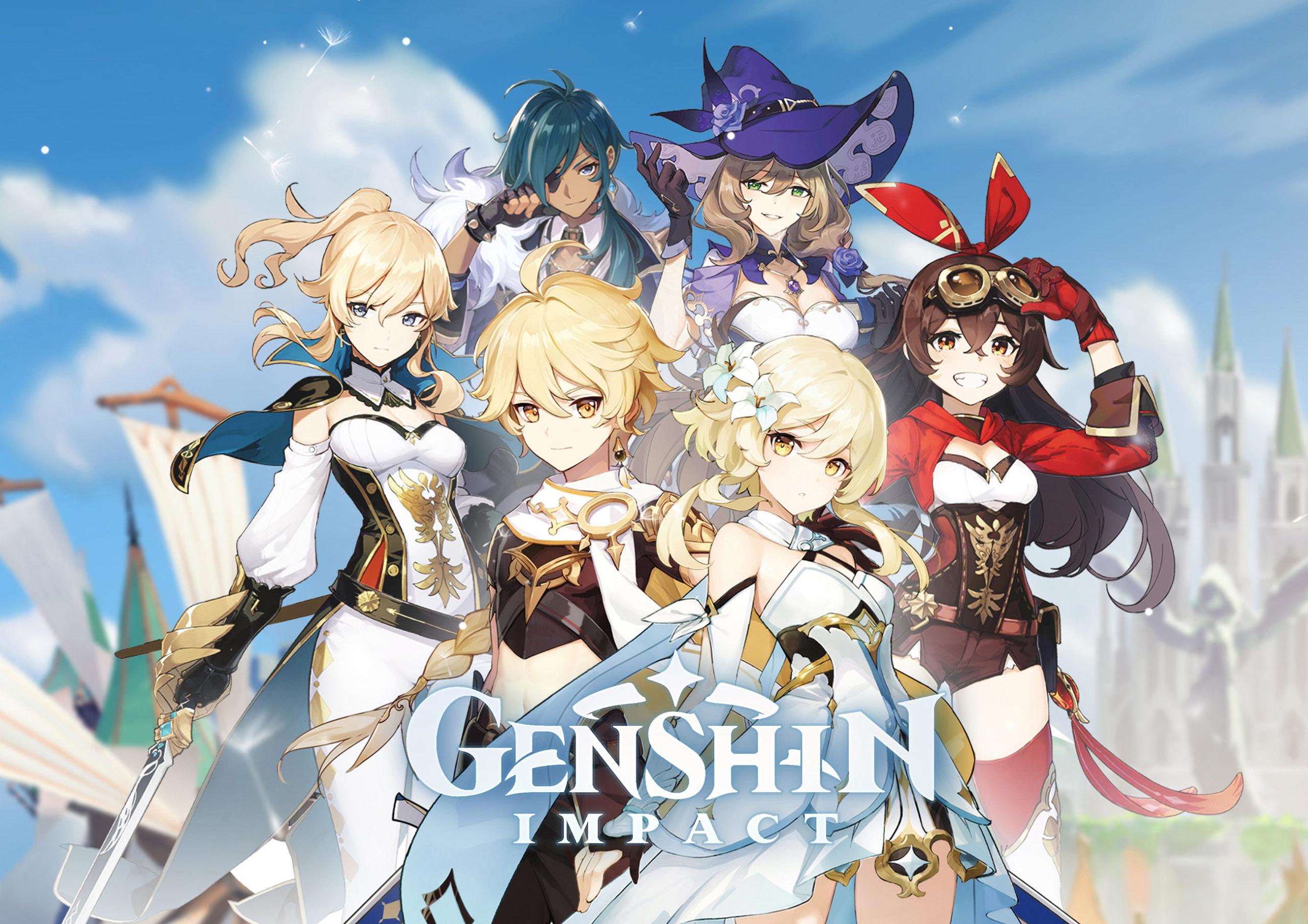 Genshin Impact Key Visual