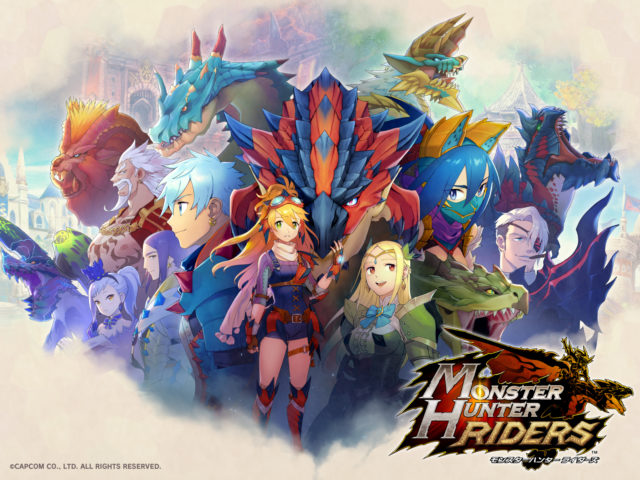 Monster Hunter Riders Key Visual